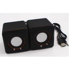 Sunking Mini USB 2.0 Portable Desktop Audio Speaker for Laptop Notebook Desktop Cellphone MP3 MP4 Malaysia