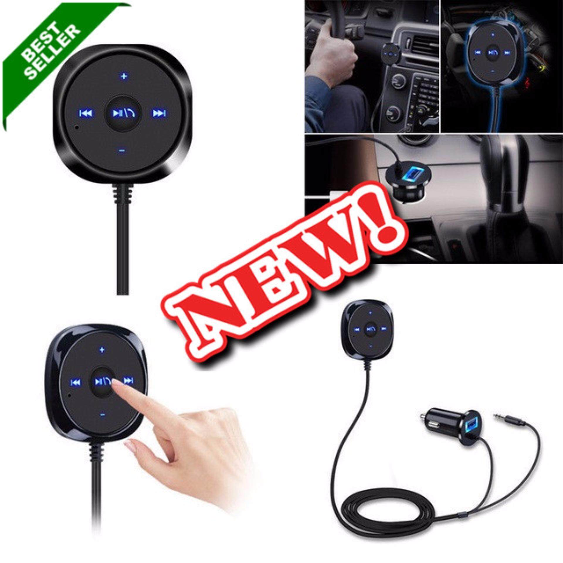 ***【Support Siri Handsfree Wireless Bluetooth Car kit 3.5mm AUX Audio Music Receiver Player Hands free Speaker 2.1A USB Car Charger】***