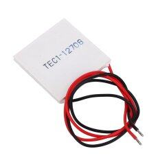 TEC1-12708 Heatsink Thermoelectric Cooler Cooling Peltier Plate Module Malaysia
