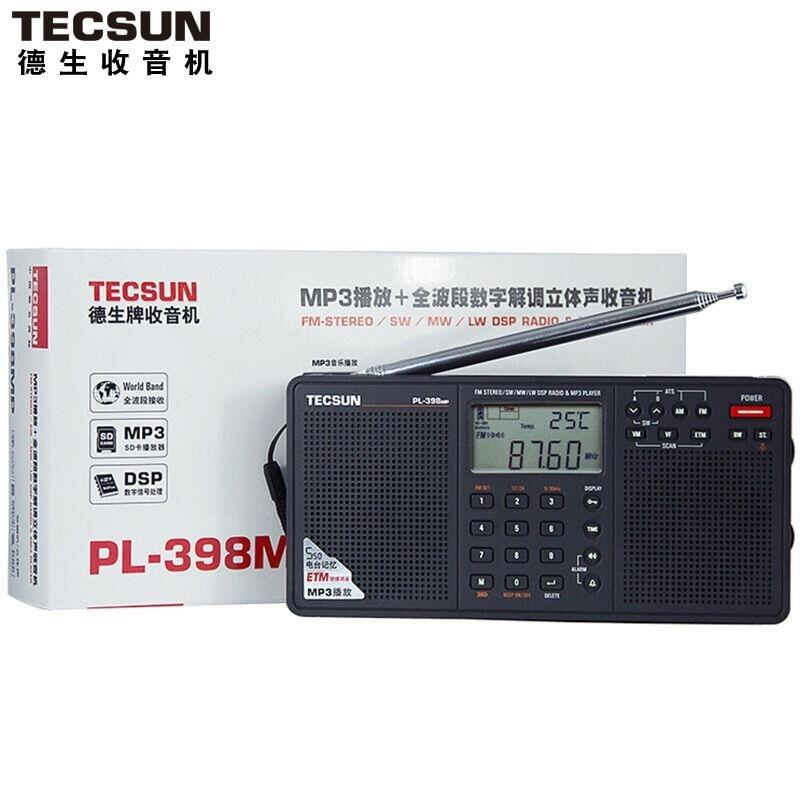 TECSUN - Buy TECSUN at Best Price in Malaysia | www lazada com my