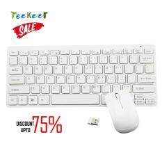 Teekeer Ultra-Slim Mini 2.4G Optica Wireless Keyboard And Mouse USB Receiver Kit For PC, White Malaysia