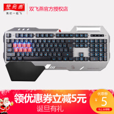 The specter of bloody hands shuangfeiyan B2418 gaming keyboard LOL Internet cafes Internet gaming chicken axis mechanical keyboard Malaysia