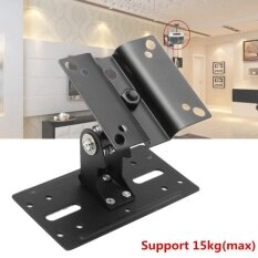 Theater Metal Adjustable Speaker Ceiling Stand Wall Mount Brackets 15kg Load Mh By Threegold.
