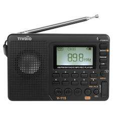 【free Gift+free Shipping】tivdio V-115 Fm/am/sw Radio Multiband Radio Receiver Rec Recorder Bass Sound Mp3 Player Speakers With Sleep Timer Black By New Plus.
