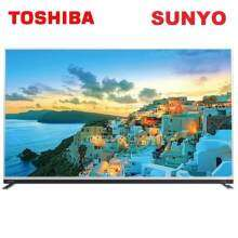 Toshiba 49U9750VM 49˝ 4K UHD Android LED TV