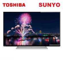 "Toshiba 55L5550VM 55"" Ultra Slim Android LED TV"