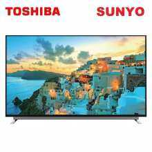 Toshiba 65U7750VM 65˝ 4K UHD Android LED TV