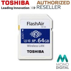 Toshiba Flashair Iv 64gb W-04 Wireless Wifi U1 Class 10 Sd Memory Card (thn-Nw04w0640a6) By Mono Digital.