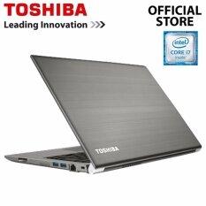 Toshiba Portege Z30-C104 13.3˝ Laptop (i7-6500U, 8GB RAM, 256GB SSD, WIN10 PRO, Intel HD 520) Malaysia