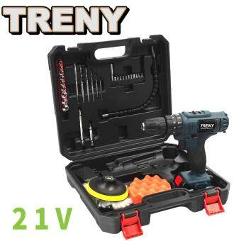 TRENY 21V  Lithium Drill Driver Electronic Screwdriver