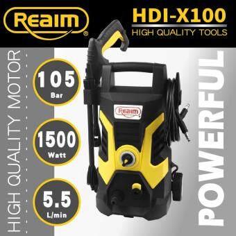 TRENY X100 High Pressure Cleaner 1500W 105Bar