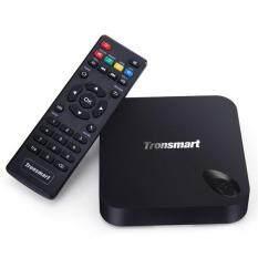Tronsmart MXIII Quad Core 2GB/8GB Amlogic S802 BT4.0 Android 4.4.2 TV Box Mini Smart PC EU