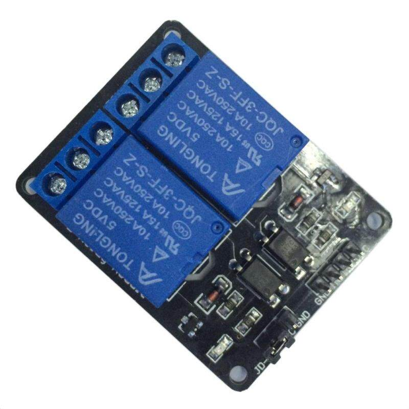 Bảng giá Ubest 5V 2 Channel Relay Module Shield For Arduino ARM PIC AVR DSP MCU Electronic Phong Vũ