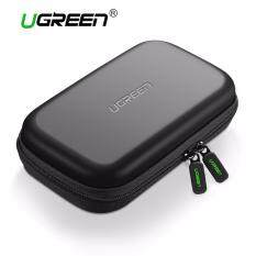 UGREEN External Hard Drive Case Bag, Organizer Bag For 2.5 Inch Hard Drives/Earphone/U Disk Hard Disk Drive Malaysia