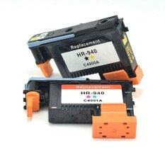 u b'print cho HP 940 tương thích cho HP Officejet Pro 8000 8500 A909a A910 (không OEM)