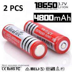 Ultrafire rechargeable 3.7V 18650 4800 mAh Rechargeable Battery (2 Piece) Malaysia