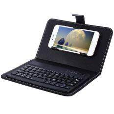 Universal Wireless Bluetooth Keyboard PU Flip Case For iOS/Android Phone Malaysia