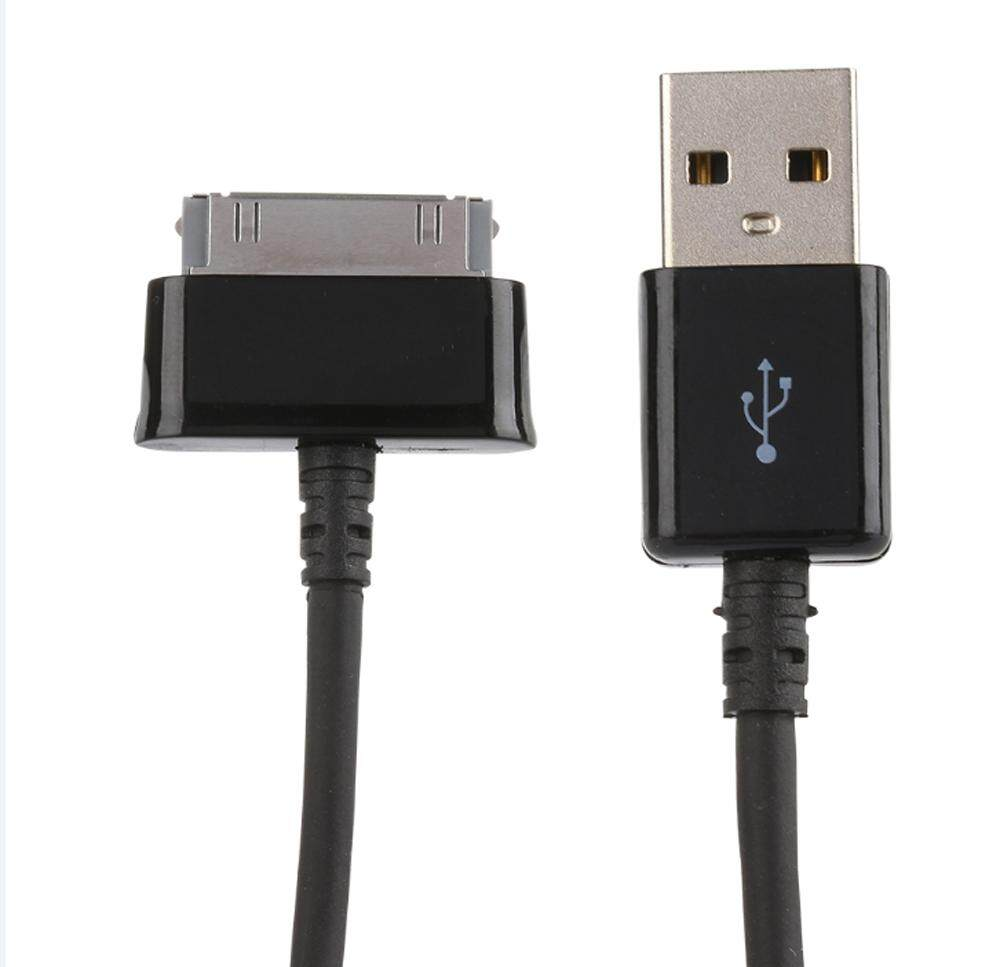 SOUTH RISE USB Data Cable Charger For Samsung Galaxy Tab 2 10.1 P5100 P7500 Tablet - intl