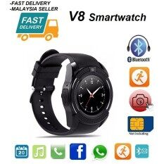 V8 Smartwatch (Life waterproof) Sim Card Support/Bluetooth/MMC Card - For  Android and IOS (Fast Delivery)