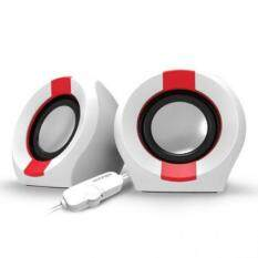 Vinnfier Icon 202 2.0 USB Powered Speaker(White/Red) Malaysia