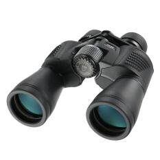 Visionking 7x50 High-Powered Binocular High Definition Surveillance Binoculars Telescope By Tomtop.