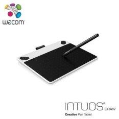 Wacom Intuos Draw Fun Small CTL-490/W0-CX Creative Pen Tablet (White) Malaysia