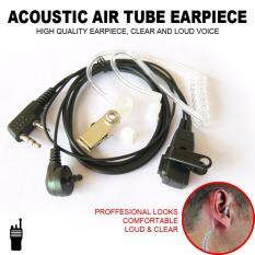 Walkie Talkie Headset Acoustic Air Tube Earpiece Earphone Universal 2pin K-Type connector Malaysia