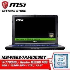 WE62 7RJ 2003MY (QUADRO M2200 4GB GDDR5) Malaysia