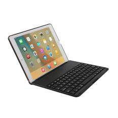 """Wireless Bluetooth Backlit Keyboard with Case for iPad Pro 10.5""""(Black)"""