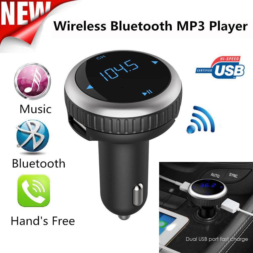 Wireless Bluetooth LCD FM Transmitter Modulator USB Car Kit MP3 Player