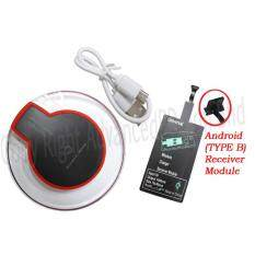 Wireless Charger Qi Fantasy-Crystal Ufo Style(black)with (type B)android Wireless Charger Receiver Module By Advancedpd.