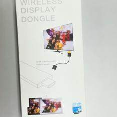 Wireless Display Dongle Malaysia