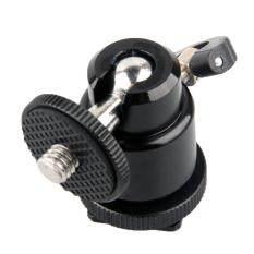 ลูกบอลขนาดเล็กหัวล็อคและรองเท้าร้อนอะแดปเตอร์สำหรับกล้อง Cradle (สีดำ) By Longsheng Shop.