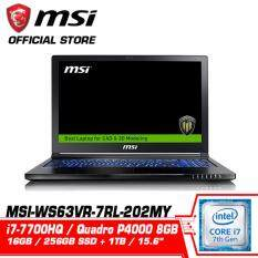 [Pre-Order] WS63VR 7RL 202MY (QUADRO P4000 8GB GDDR5) Malaysia