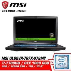 WT73VR 7RM 845MY (Quadro P5000 16GB GDDR5) (Pre-Order 6-8 Week) Malaysia