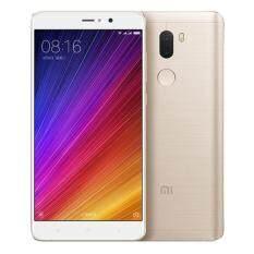 Xiaomi MI 5s Plus Smart Phone 64GB, Network: 4G(Gold)