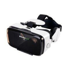 Xiaozhai Z4 BOBOVR Z4 3D Immersive VR Virtual Reality Headset 120FOV 3D Movie Video Game Private
