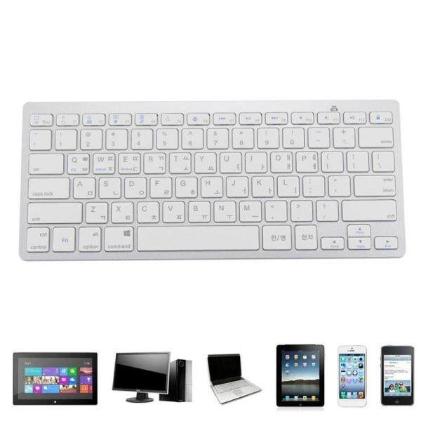 YBC Bluetooth Wireless Keyboard Layout Korean Version For Android IOS Malaysia