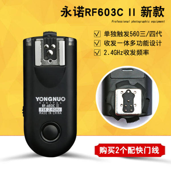 Deqi Yongnuo rf-603/yn560 is compatible with flash lights wireless trigger is lead flashing is - intl
