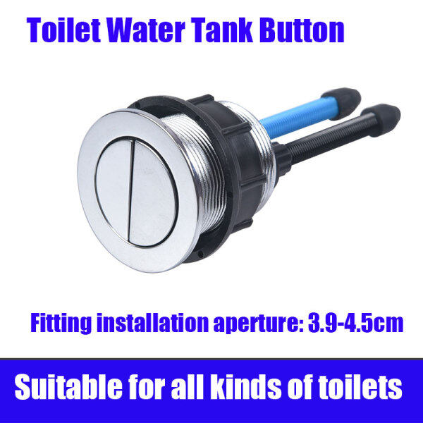Toilet water tank accessories toilet small double press the universal adaptive Kohler round button water discharge double button