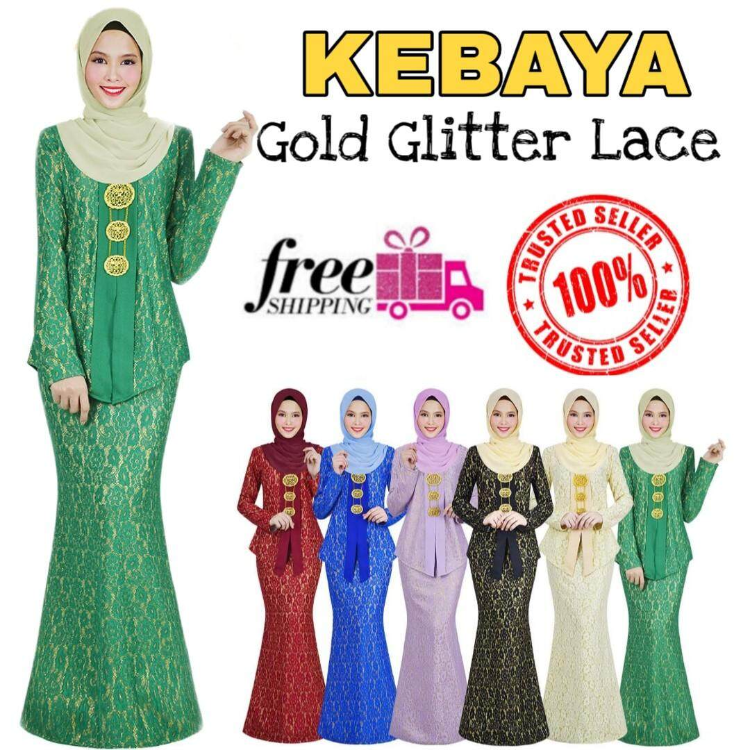 acbd5fcc (RAYA SALE) Baju Kebaya with Glitter Lace Mewah Exclusive FREE SHIPPING 9030