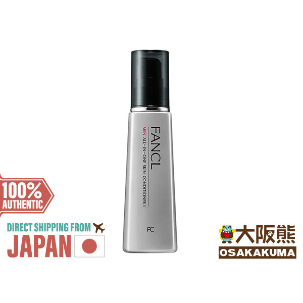 Buy Fancl Men All in One Skin Conditioner II 60ml [100% Authentic from JP] Singapore