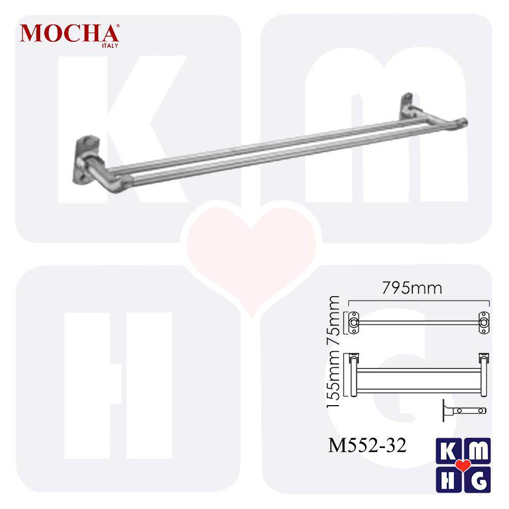 MOCHA Italy - Stainless Steel Towel Bar 32 (M552-32)