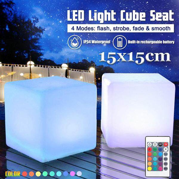 15x15cm Waterproof Rechargeable Light Up LED Color RGB Changing Cube Seat