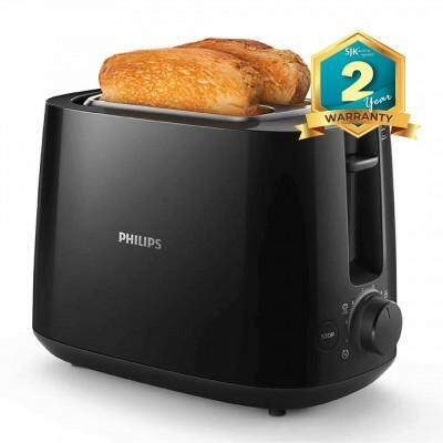 Philips Bread Toaster Hd2581 (2 Slots) Integrated Bun Warming By Sjk Electrical.