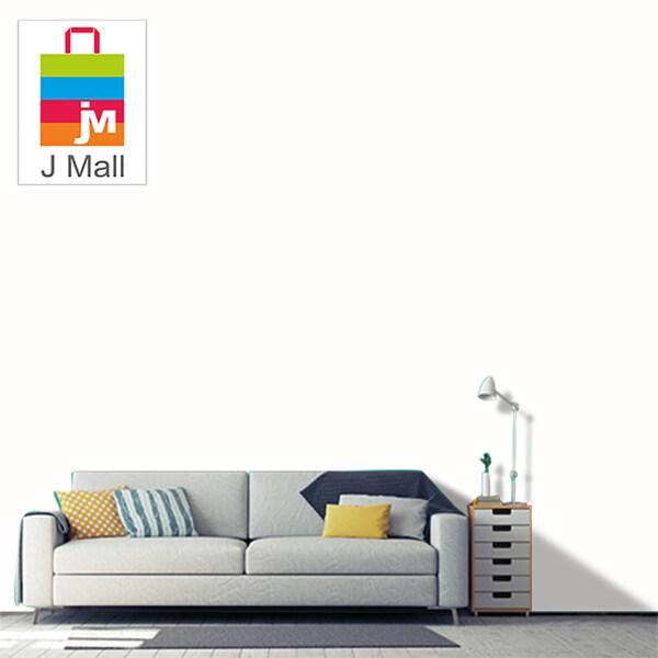 Nippon Paint Interior Q-Glo White 145 - 15L