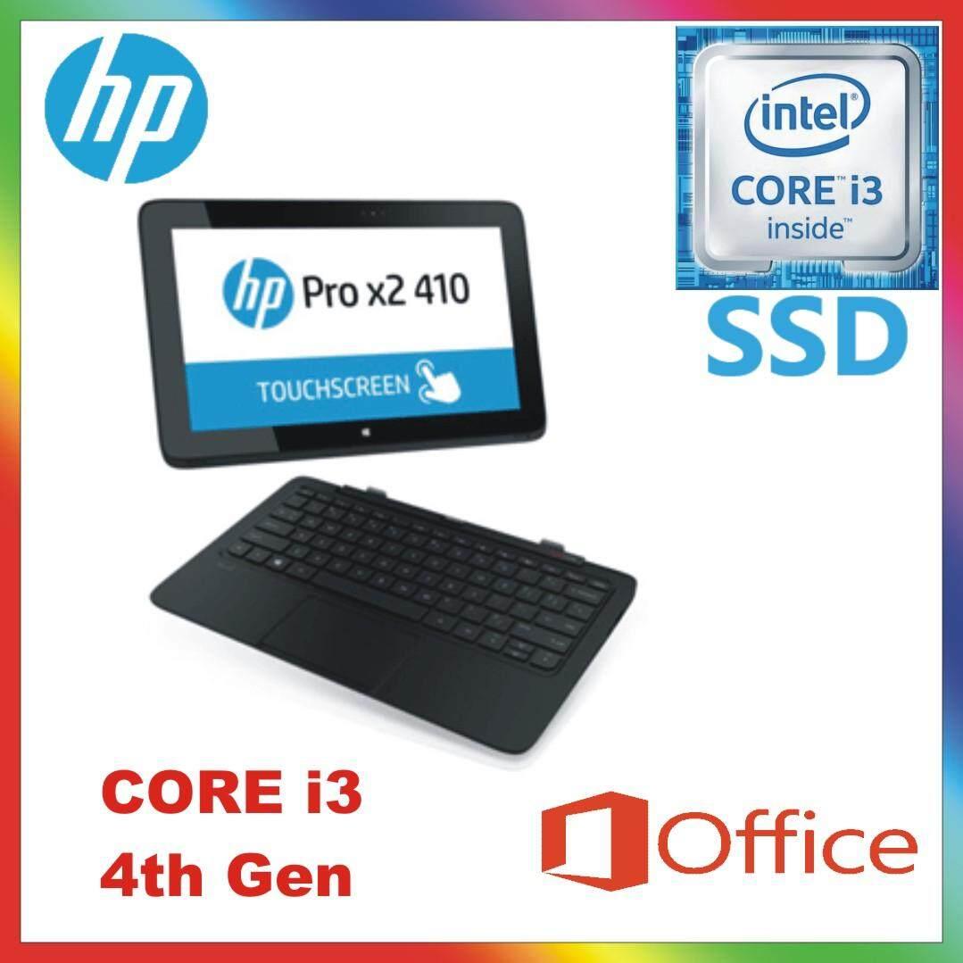 HP Pro x2 410 G1 - 11.6  Core i3 4012Y - 4 GB RAM - 64 GB SSD Malaysia