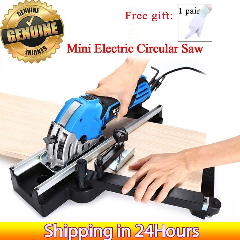 【Free gift】【price-off promotions】550W Portable DIY Multifunctional Mini  Electric Circular Saw Kit