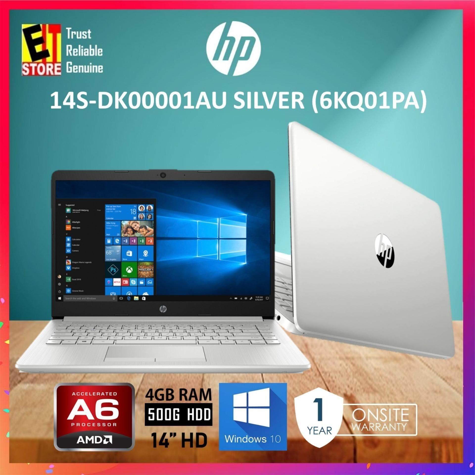 HP 14S-DK0001AU SILVER (6KQ01PA) (AMD A6-9225 /4GB /500GB /14  /RADEON R4 /W10/1YR) LAPTOP Malaysia