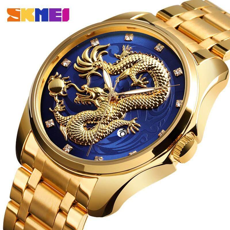 SKMEI New Men Fashion Business Watches Dragon Quartz Watch Luxury Stainless Steel Waterproof Wristwatches Male Clock 9193 Malaysia